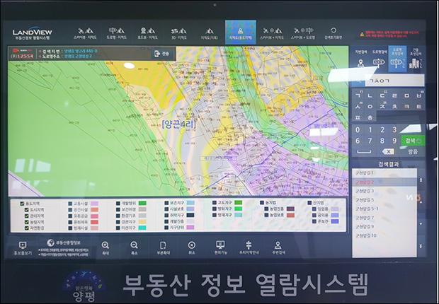 퍼스트신문  / 양평뉴스