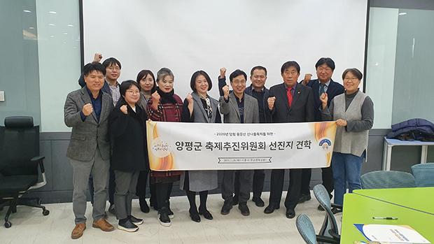 퍼스트신문  / 군정